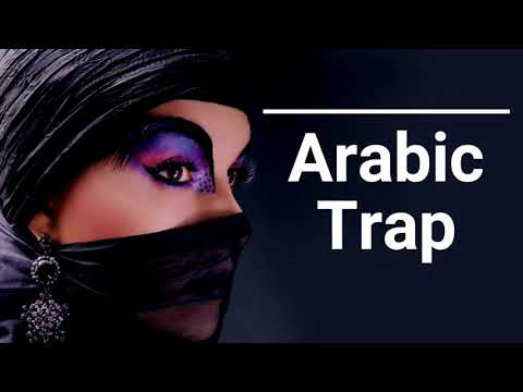 Arabic Trap Mix 2018 | Arabic Trap Music 2018 | Best Arabic Trap Music Mix