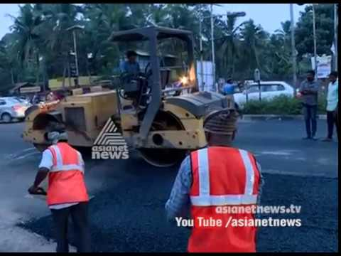 Minister intervention | Renovation activities started in Kazhakoottam