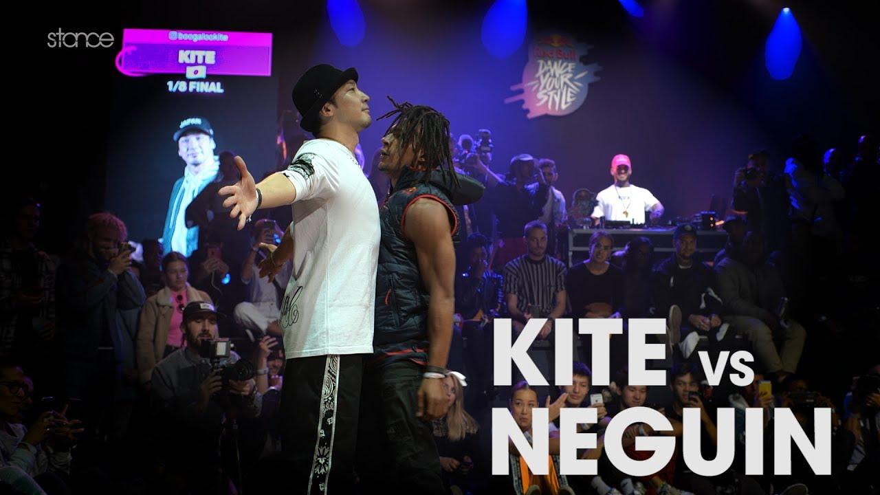 KITE vs NEGUIN  // .stance // Red Bull DANCE YOUR STYLE WORLD FINALS 2019