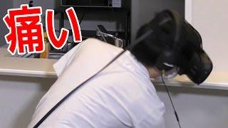 壁に全力で頭をぶつけたVR実況プレイ thumbnail