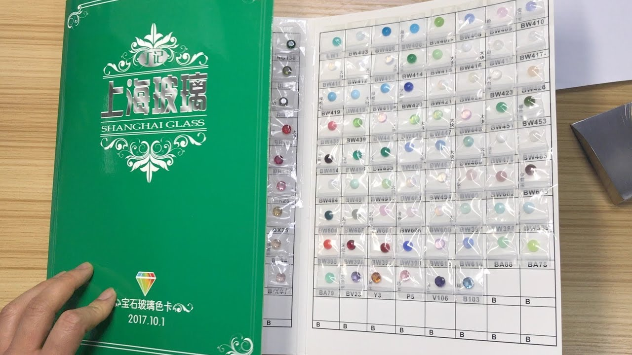 Glass gemstones color chart for sell fu rong gems youtube glass gemstones color chart for sell fu rong gems nvjuhfo Images
