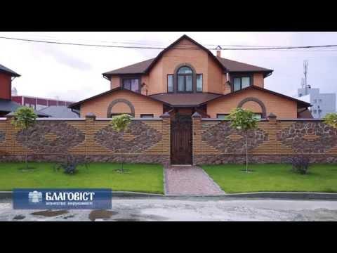 Продажа дома, Петропавловская Борщаговка, Киевская обл.