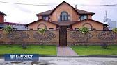 Продажа дома в Ростове - YouTube
