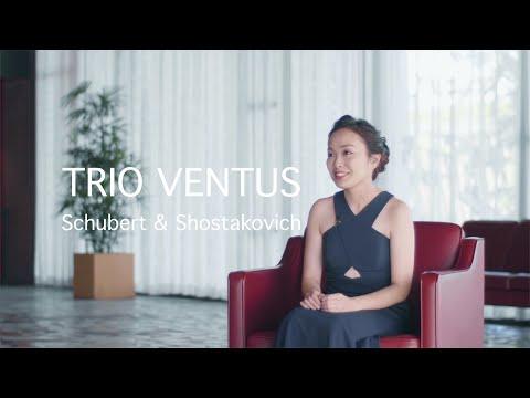 【TRIO VENTUS トリオ・ヴェントゥス】1stCD発売『Schubert & Shostakovich』インタビュー動画
