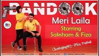 Bandook Meri Laila | Raftaar | Dance Choreography | Dance Mania India