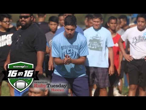 16in16 Football Preview: Kailua Surfriders (2016)