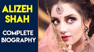 Alizeh Shah Biography | Dramas | Family | Sister | Ishq Tamasha | Actress |
