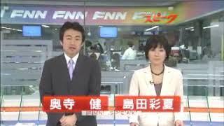 FNNスピーク(2010年4月2日放送)