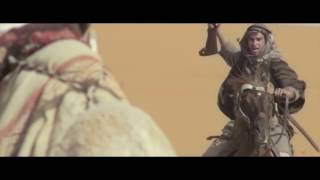Королева пустыни русский трейлер 2016