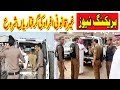 Saudi Arabia s amnesty scheme for illegal workers ending today 14 Nov 2017 Crackdown Started