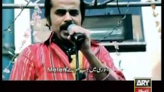 Dhinka Chika (faisal ali khan - song for pak people & politician) Ary News.FLV