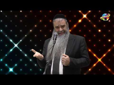 הרב רפאל זר HD | דודו פארוק - ערק ערק | חזקקק ביותר! שתפו!