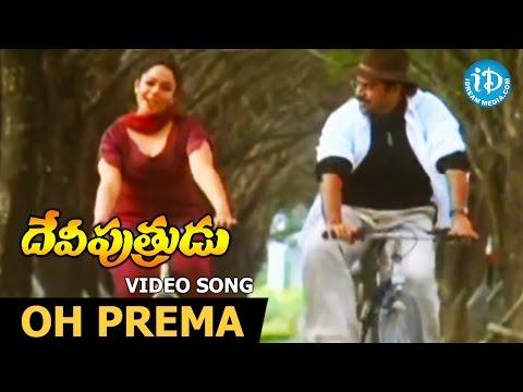 Oh Prema Song - Devi Putrudu Songs - Venkatesh - Anjala Zaveri - Soundarya - Mani Sharma Songs