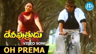 Video Oh Prema Song - Devi Putrudu Songs - Venkatesh - Anjala Zaveri - Soundarya - Mani Sharma Songs download MP3, 3GP, MP4, WEBM, AVI, FLV Agustus 2017