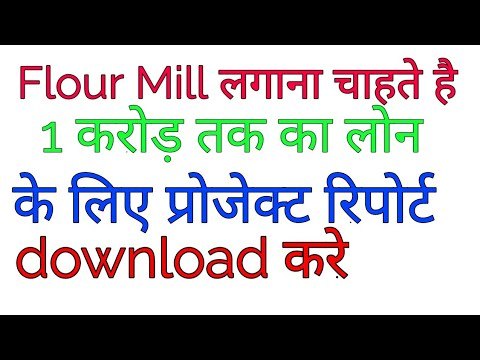 project report for flour mill business wapp-7717706255
