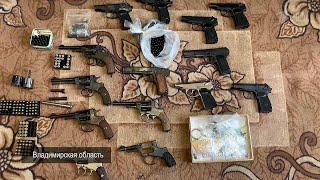ФСБ, полиция и Росгвардия провели совместную операцию по ликвидации подпольной оружейной сети.