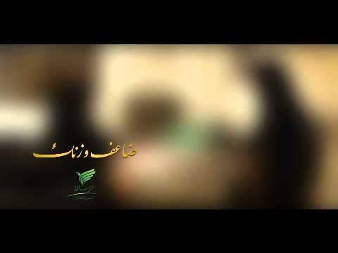 فواصل قناة الرسالة ضاعف وزنك ٢٠١١