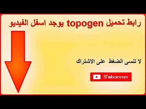 topogen pour windows 7