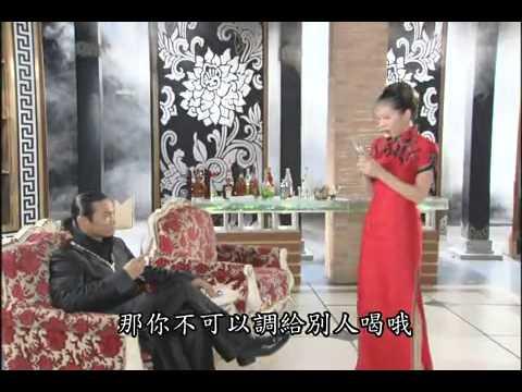 第8號當舖線上看 Ep9 The Pawnshop No 8 TTV臺劇線上看 tv線上看 - YouTube