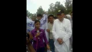Jat Arakshan - Ragni 2