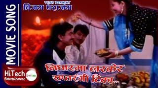 Nidharama Larkayera Saptarangi Tika | Nepali Movie Song | Vijaya Parajay