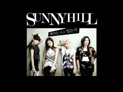 Sunny Hill - Is the White Horse Coming (male version)+DL link