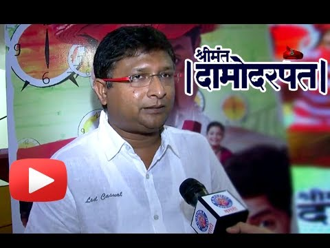 Shrimant Damodar Pant - Kedar Shinde Interview - Marathi Movie