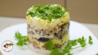 Вкусный и сытный Салат с курицей, шампиньонами и сыром.