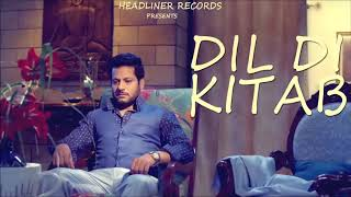 Gambar cover Surjit Khan | Mukhtar Sahota - Dil Di Kitaab | Full Song | Headliner Records