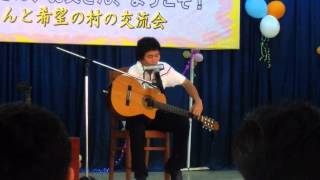 Nguyễn Thế Vinh - Một Cõi Đi Về (Guitar vs Harmonica)