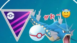 【生放送】まさたそのマスタープレミア!【GOバトルリーグ】【ポケモンGO】