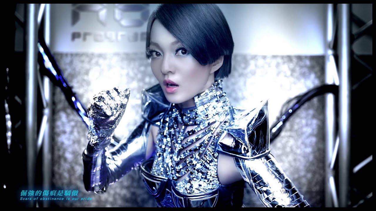 張韶涵 OK蹦 Official MV - YouTube
