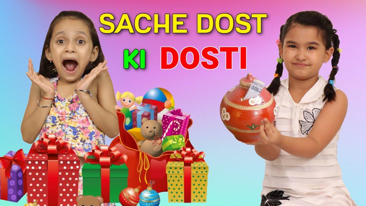 Sacche Dost Ki Imandari | Friendship Special |ToyStars