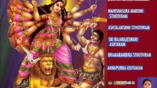 Ayi Giri Nandini I Devi Sthothra Maalika By Ramana Full Audio Song Juke Box