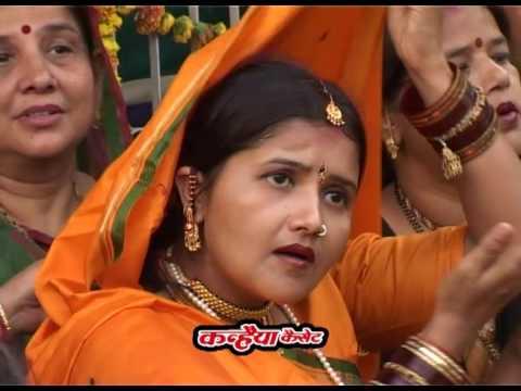 बुन्देली बन्ना विवाह गीत / सांची कहो लाला / उर्मिला पाण्डेय- आनंद रावत- अमिता