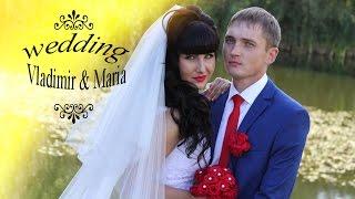 #Ульяновск #Свадьба Мега Супер #Свадебный Клип  Владимира и Марии
