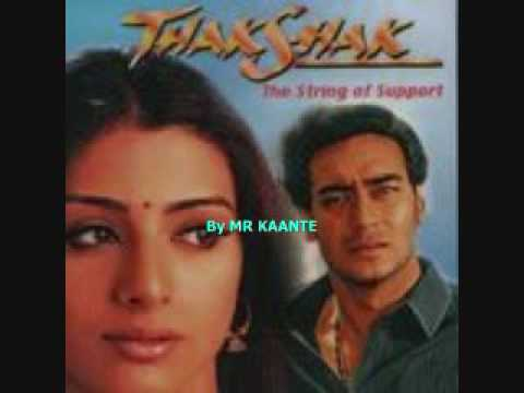 Thakshak 1999- Boondon se baatein song