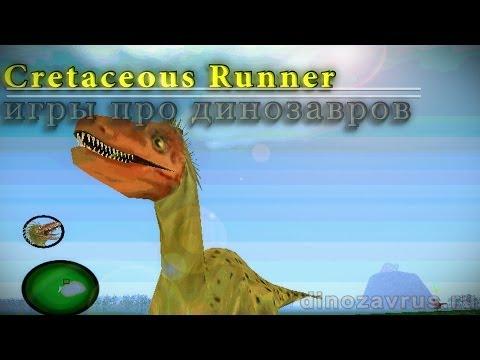 Cretaceous Runner - обзор игры про динозавров