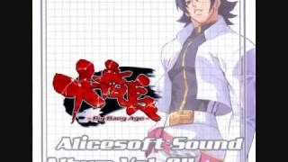 Scale Serpent -大番長 OST-