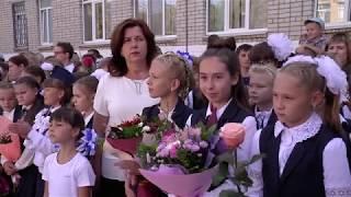 1 сентября 2018. школа 40, лицей 3. Поздравляют Шляхов Дружинина