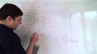 Тригонометрические уравнения еще более сложных аргументов. Алгебра 10 класс