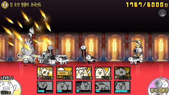 [냥코] 치와와 백작 재강림 - 킹 오브 멍뭉이 초극난도 아이템x 대포x 각무x 기캐 5캐릭 클리어
