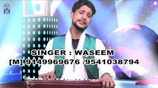 NEW KASHMIRI SONG   DOORER   SINGER WASEEM