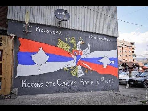 сербы о русских видео