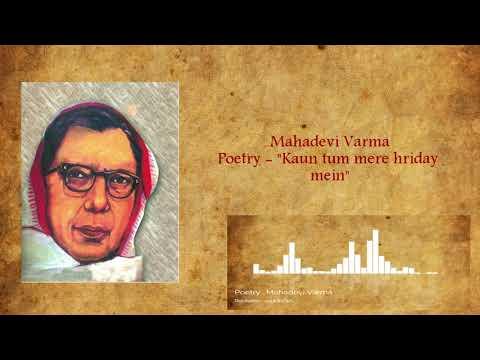 Mahadevi Varma - Modern meera of 20th century