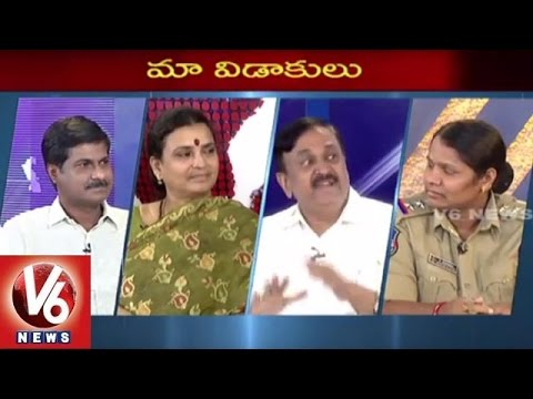 Special Debate on Divorce Cases in Hyderabad | Marriage Life | 7PM Discussion | V6 News