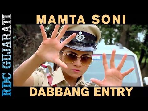MUST WATCH : Mamta Soni DABBANG ENTRY | Bewafa Sajan |  New Gujarati Movie 2016