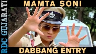 MUST WATCH : Mamta Soni DABBANG ENTRY | Bewafa Sajan |  New Gujarati Movie 2016