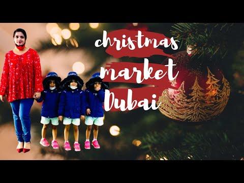 Xmas Market in Dubai | Festive Wonderland in Festival City | Vlogmas 2020 | V5 Vlogs | Episode 53