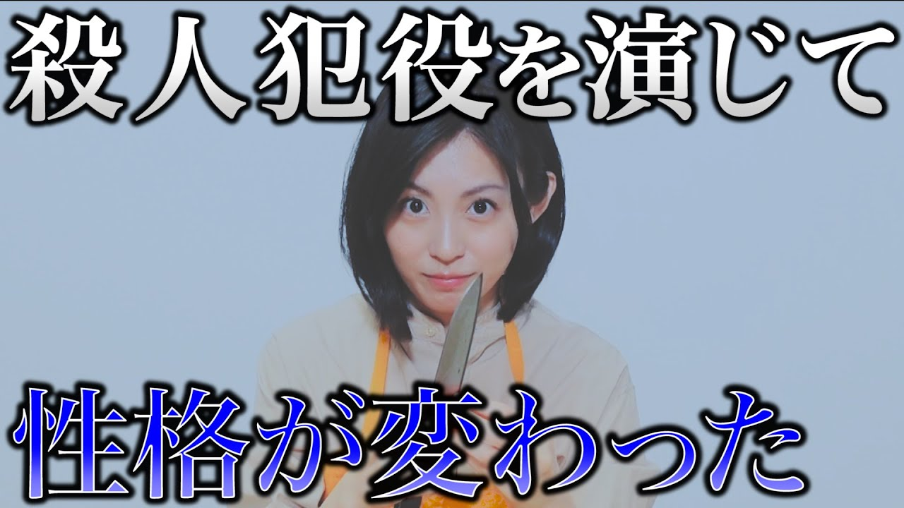 """""""演技""""の影響力と伊集院光さんのラジオについて語る"""